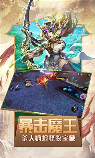 奇迹:天使之剑BT版截图1
