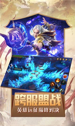 奇迹:天使之剑BT版截图4