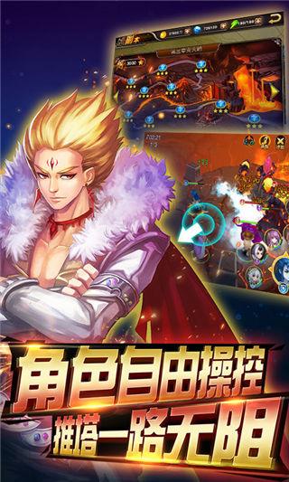 超能游戏王无限版截图4