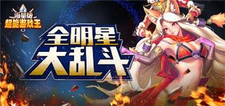超能游戏王无限版_超能游戏王武将阵容攻略
