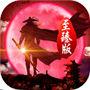 墨香江湖变态版v2.3_武侠变态手游平台