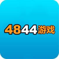 4844游戏盒子