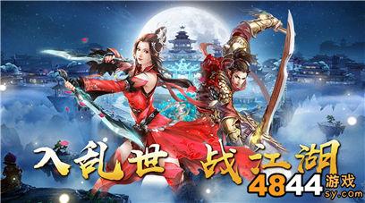仙剑3之邪剑仙礼包_仙剑3之邪剑仙变态版最新礼包