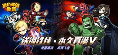 复仇英雄联盟手游sf下载-复仇英雄联盟bt变态版下载v1.5.0安卓版