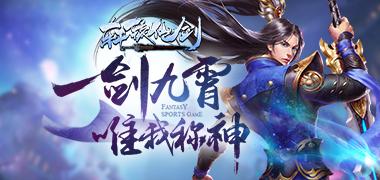 轩辕仙剑公益服1.0.0 安卓版下载