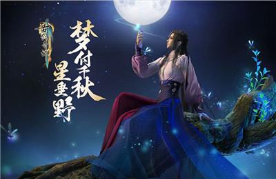 古剑奇谭3手游官网下载_古剑奇谭3公益服1.0.0 安卓版下载