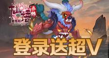 仙语奇缘手游至尊版_手游SF变态版仙语奇缘公益服下载