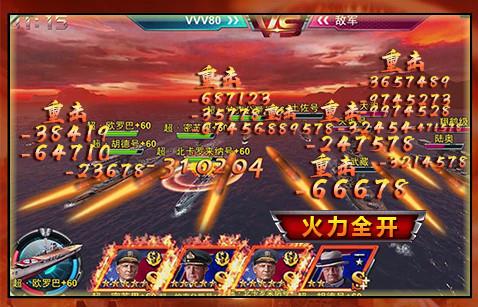 王者舰队:尤里复仇手游_12月2日09:30开启内测
