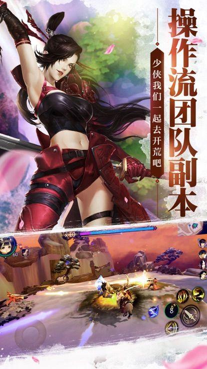 剑侠情缘后台版截图3