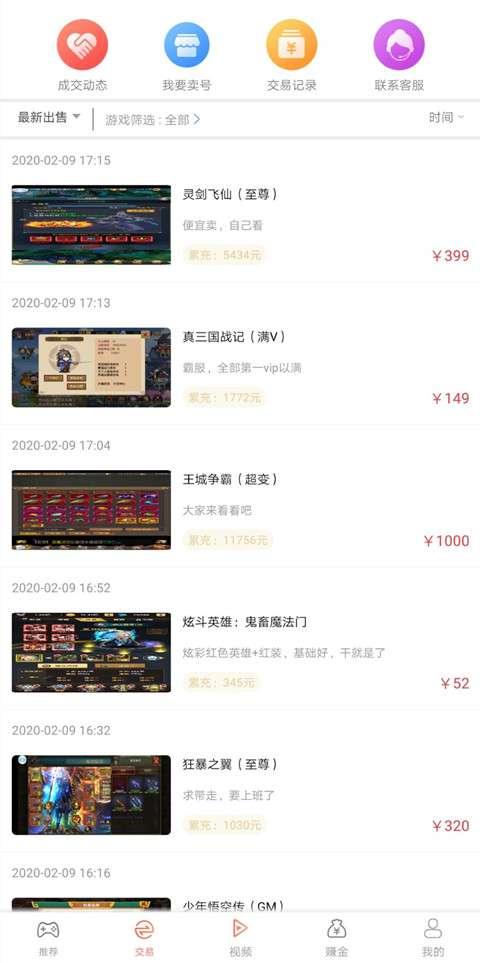 BT游戏盒子截图2