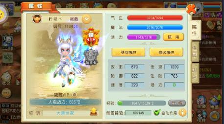仙灵世界梦幻2新职业手游新手攻略